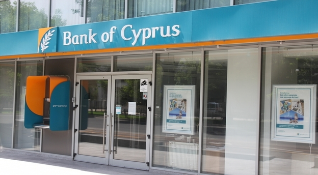 Vânzarea Bank of Cyprus România a eșuat până acum de două ori. Credit foto: Dreamstime.